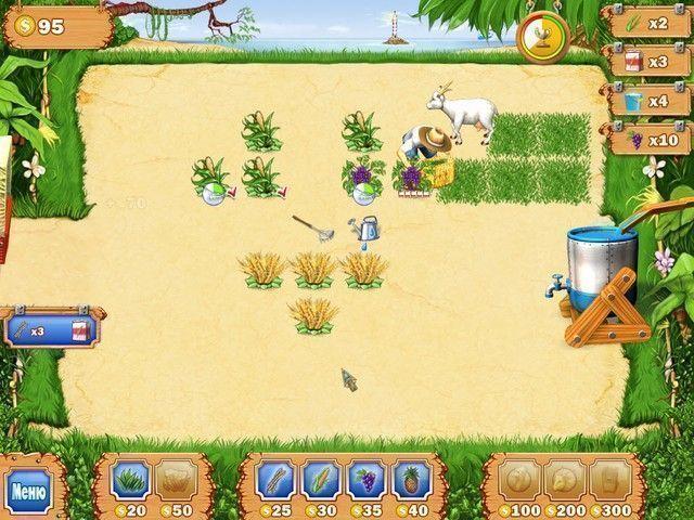 Тропическая ферма